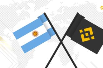 """바이낸스 """"아르헨티나 정부와 블록체인 유망주 육성"""""""