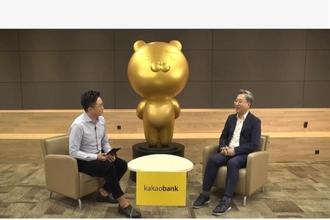 """윤호영 카카오뱅크 대표 """"IPO, 올 상반기 어려워…트래픽·트랜잭션이 관건"""""""