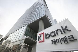 케이뱅크 '은행장·사옥·조직문화 모두 바꿨다' 변화 예고