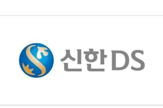 """신한DS """"금융 ICT·빅데이터 전문가 모십니다"""""""
