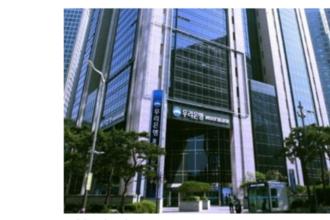 우리은행, 한국환경산업기술원과 녹색금융 확산 업무협약